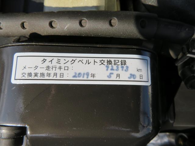 ブロアムVIP ターボ Cタイプ 3.0ターボ/ワンオーナー車/禁煙車/パワーシート/タイミングベルト交換済み(45枚目)