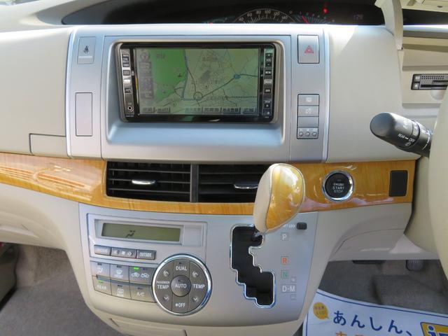 2.4アエラス Gエディション /禁煙車/両側パワースライドドア/スマートキー/プッシュスタートエンジン/純正地デジ付HDDナビ/バックカメラ付/リアフリップダウンモニター付/HIDヘッドライト/(13枚目)