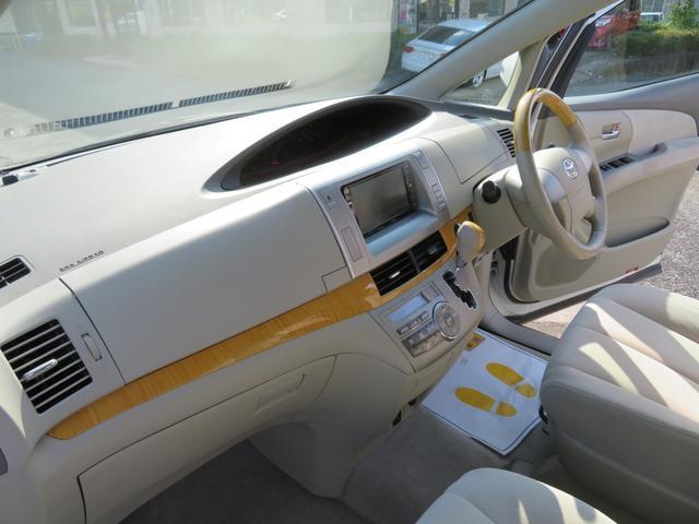2.4アエラス Gエディション /禁煙車/両側パワースライドドア/スマートキー/プッシュスタートエンジン/純正地デジ付HDDナビ/バックカメラ付/リアフリップダウンモニター付/HIDヘッドライト/(48枚目)