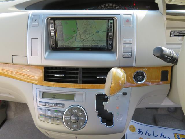 2.4アエラス Gエディション /禁煙車/両側パワースライドドア/スマートキー/プッシュスタートエンジン/純正地デジ付HDDナビ/バックカメラ付/リアフリップダウンモニター付/HIDヘッドライト/(57枚目)
