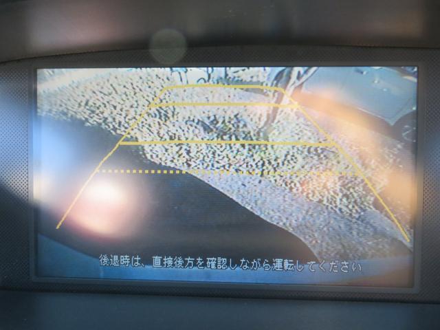 M エアロHDDナビスペシャルエディション /後期型/スマートキー/純正HDDインターナビ/バックカメラ付/HIDヘッドライト/純正エアロパーツ付/禁煙車/ETC付(13枚目)