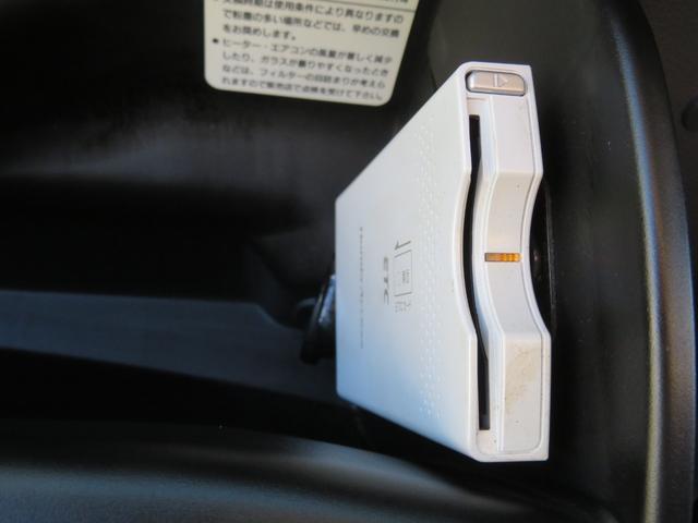 M エアロHDDナビスペシャルエディション /後期型/スマートキー/純正HDDインターナビ/バックカメラ付/HIDヘッドライト/純正エアロパーツ付/禁煙車/ETC付(14枚目)