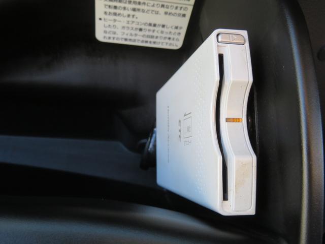 M エアロHDDナビスペシャルエディション /後期型/スマートキー/純正HDDインターナビ/バックカメラ付/HIDヘッドライト/純正エアロパーツ付/禁煙車/ETC付(60枚目)