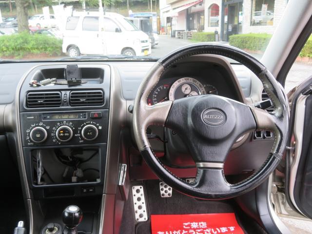RS200 Zエディション /6速MT/禁煙車/社外17インチアルミ/純正エアロパーツ付/タイミングベルト交換済み/記録簿付(6枚目)