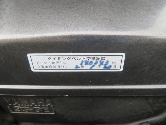 RS200 Zエディション /6速MT/禁煙車/社外17インチアルミ/純正エアロパーツ付/タイミングベルト交換済み/記録簿付(40枚目)