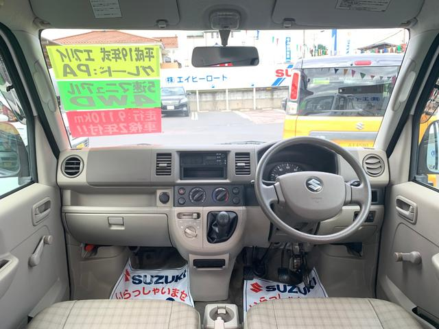 「スズキ」「エブリイ」「コンパクトカー」「東京都」の中古車14