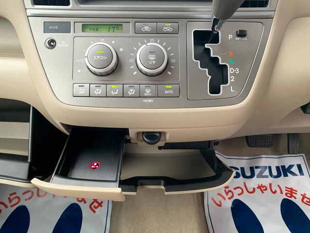「トヨタ」「ラウム」「ミニバン・ワンボックス」「東京都」の中古車15