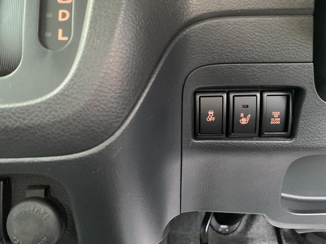 XS デュアルカメラブレーキサポート 全方位モニター付メモリーナビ(21枚目)