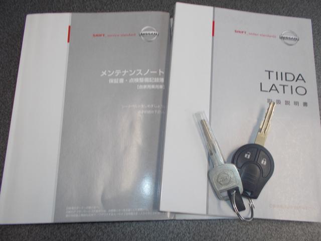 日産 ティーダラティオ 15S HDDナビ禁煙車キーレス記録簿オートライト無事故