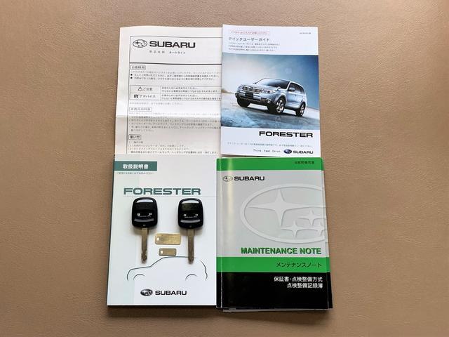 当社の在庫車両は新車時保証書・点検整備記録簿付きで安心の厳選車両◎お買得な一台で早い物勝ちです♪もちろん取扱説明書も揃っており前ユーザー様の丁寧な使い方が伺える一台です♪