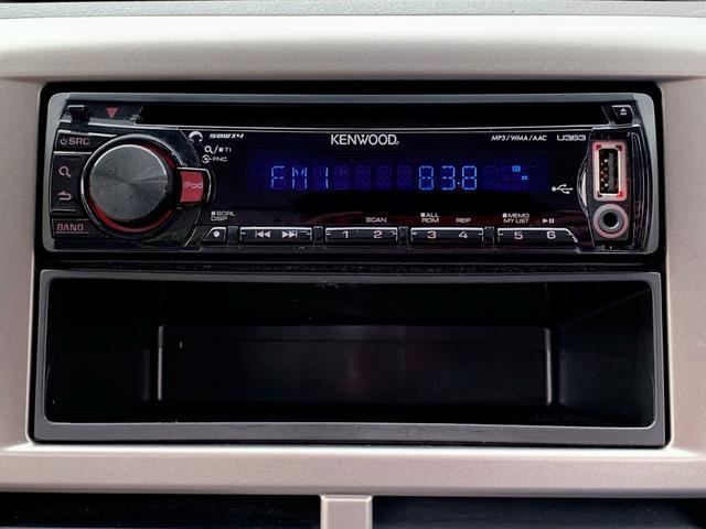 USB/AUX付CDプレイヤー付き☆スマホの音楽を再生できます☆