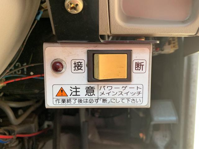 「トヨタ」「トヨエース」「トラック」「神奈川県」の中古車16