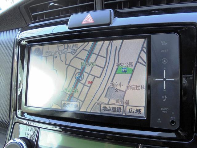 トヨタ カローラフィールダー 1.5G エアロツアラー・ダブルバイビー ワンオーナー