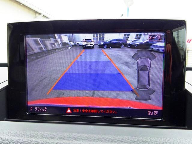 展示を行う前に専属の整備士による点検を始めとしたコンピューター自己診断機による目に見えない部分の点検等を行います。この厳しい合格ラインをクリアした車両のみを自信を持って展示しております。
