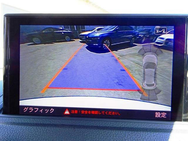 スポーツバック1.4TFSI黒革 MMI Bカメ Cセンサー(7枚目)