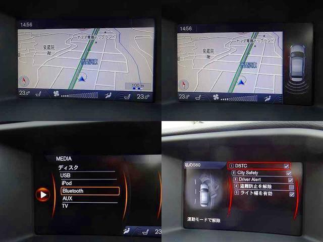 「ボルボ」「ボルボ S60」「セダン」「埼玉県」の中古車11