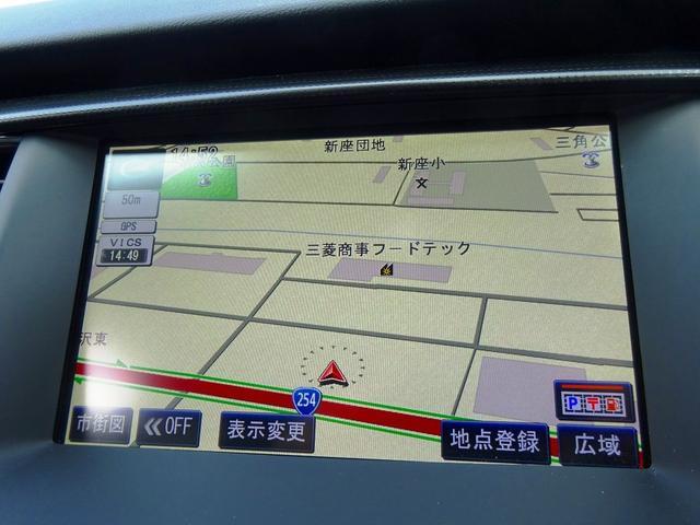 グリフ 1オーナー 黒革Pシート フルセグナビ Cセンサー(10枚目)