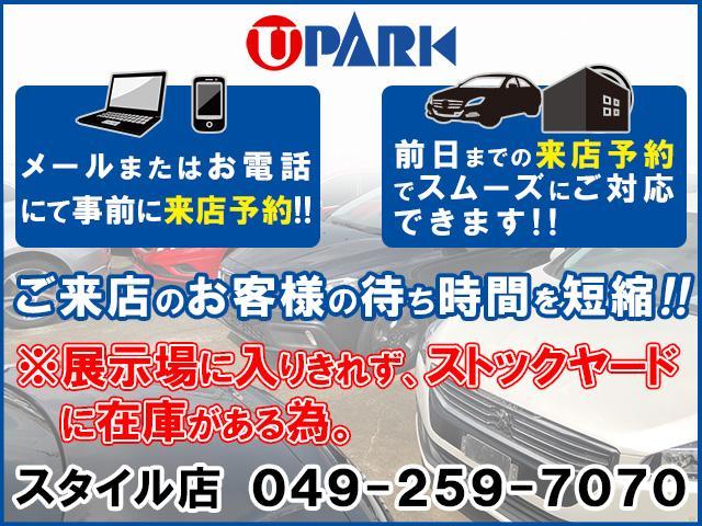 「プジョー」「プジョー 5008」「ミニバン・ワンボックス」「埼玉県」の中古車2