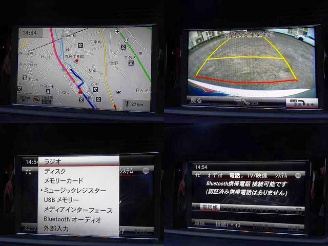 「メルセデスベンツ」「Mクラス」「ステーションワゴン」「埼玉県」の中古車10