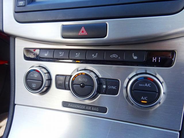 「フォルクスワーゲン」「VW パサートヴァリアント」「ステーションワゴン」「埼玉県」の中古車8
