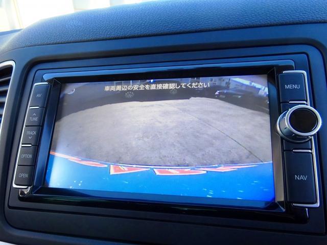 TSI ハイラインBMT パーキングアシスト Hレザー ナビ(11枚目)