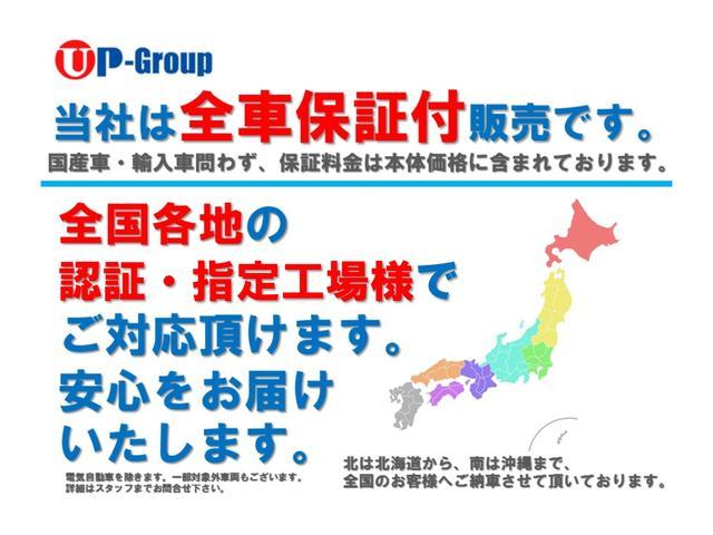 「フォルクスワーゲン」「ゴルフGTI」「コンパクトカー」「埼玉県」の中古車29