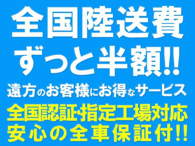 「アウディ」「A4」「ステーションワゴン」「埼玉県」の中古車2
