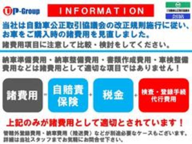 「アウディ」「A4」「ステーションワゴン」「埼玉県」の中古車27