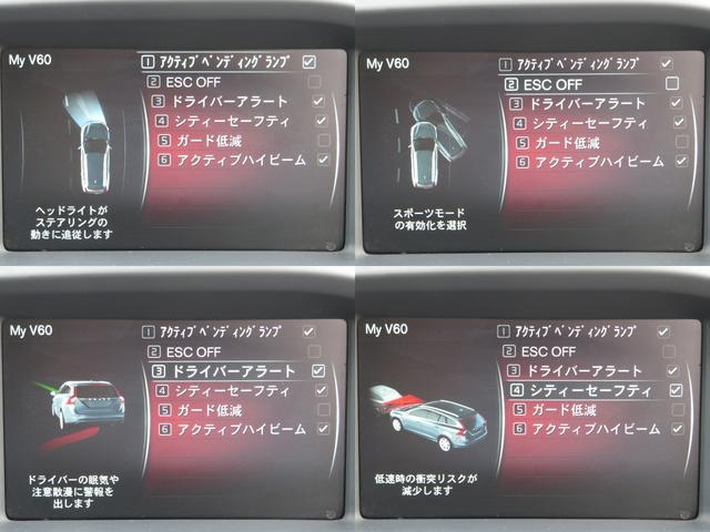 D4 Rデザイン セーフティpkg/1オーナー/後期/黒革/フルセグHDDナビ/Bカメラ/BTオーディオ/DVD/MSV/ETC/スマートキー/USB/専用18AW/ヒーター付Pシート/HIDライト/オートHiビーム/(11枚目)