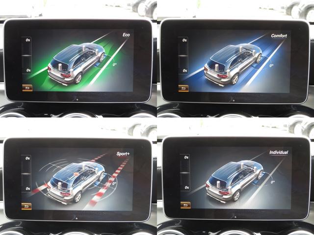 GLC250 4マチックスポーツ レーダーセーフティpkg/HUD/フルセグHDDナビ/全周囲カメラ/BTオーディオ/ETC/アイドリングSTOP/パドルシフト/ヒーター付Pシート/LEDヘッド/AMG19AW/Pアシスト/記録簿/(10枚目)