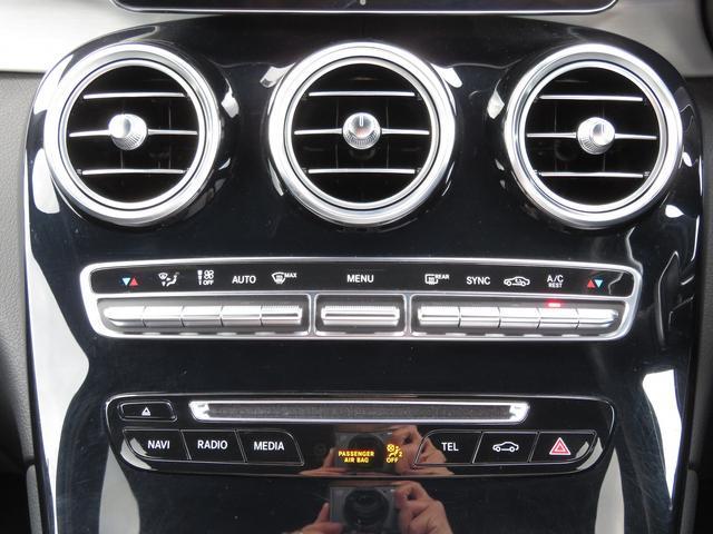 GLC250 4マチックスポーツ レーダーセーフティpkg/HUD/フルセグHDDナビ/全周囲カメラ/BTオーディオ/ETC/アイドリングSTOP/パドルシフト/ヒーター付Pシート/LEDヘッド/AMG19AW/Pアシスト/記録簿/(11枚目)