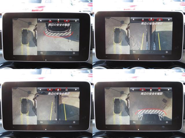 GLC250 4マチックスポーツ レーダーセーフティpkg/フルセグHDDナビ/全周囲カメラ/BTオーディオ/スマキー/アイドリングSTOP/パドルシフト/ヒーター付Pシート/Pアシスト/Pバックドア/AMG19AW/LED/記録簿/(9枚目)
