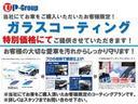 T4 SE セーフティP 1オーナー 茶革 ナビTV Bカメ(24枚目)