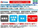 T4 SE セーフティP 1オーナー 茶革 ナビTV Bカメ(26枚目)