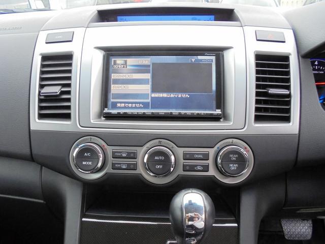 マツダ MPV 23S デュアルパワースライドドア ナビ HIDライト