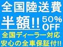 日産 フェアレディZ バージョンT レザーシート 純正ナビゲーション
