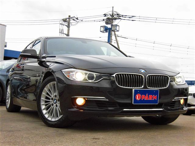 BMW BMW 320iラグジュアリー 黒革 フルセグHDDナビ Bカメラ