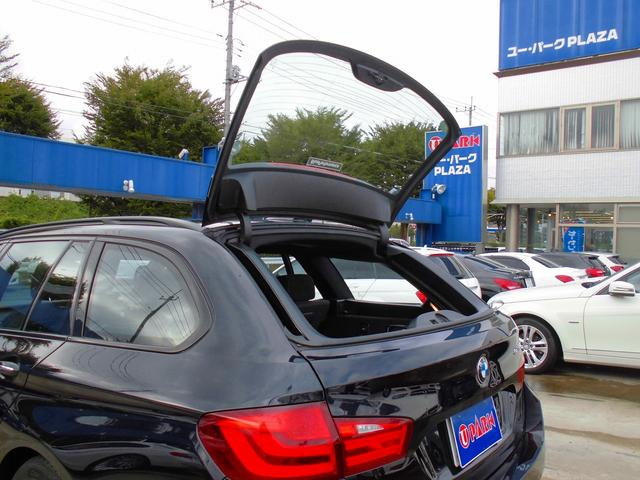 BMW BMW 523d BP TRW Mスポーツ フルセグHDD Bカメラ