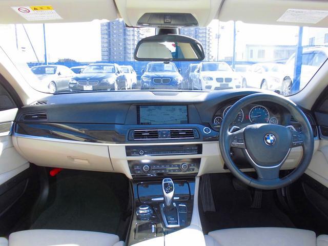 BMW BMW アクティブHV5 SR ベージュ革 フルセグHDD Bカメラ