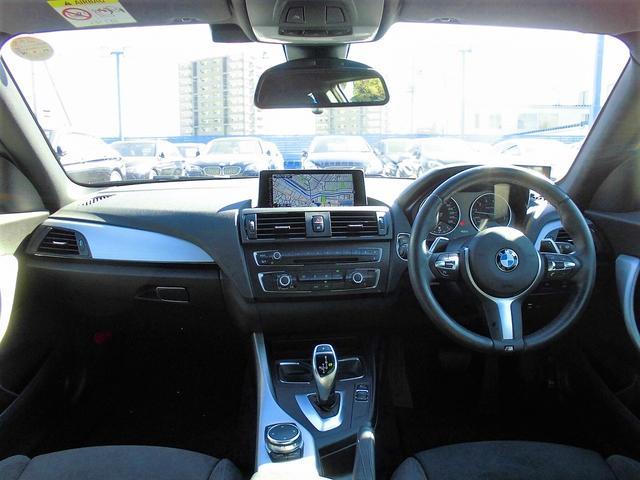BMW BMW 220iクーペ Mスポーツ 1オーナー HDDナビ クルコン