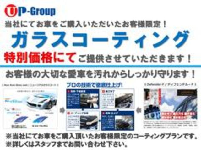 「BMW」「BMW」「コンパクトカー」「埼玉県」の中古車26