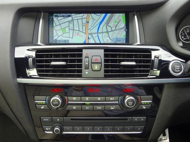「BMW」「BMW X4」「SUV・クロカン」「埼玉県」の中古車10