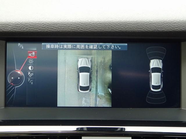 「BMW」「BMW X4」「SUV・クロカン」「埼玉県」の中古車12