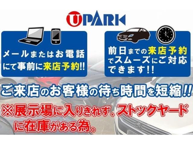 「その他」「クライスラージープ コンパス」「SUV・クロカン」「埼玉県」の中古車2