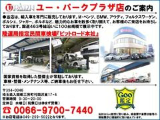 「BMW」「BMW」「コンパクトカー」「埼玉県」の中古車21