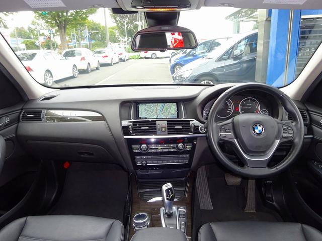 「BMW」「BMW X3」「SUV・クロカン」「埼玉県」の中古車4