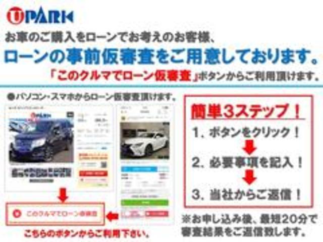 「BMW」「BMW X3」「SUV・クロカン」「埼玉県」の中古車30
