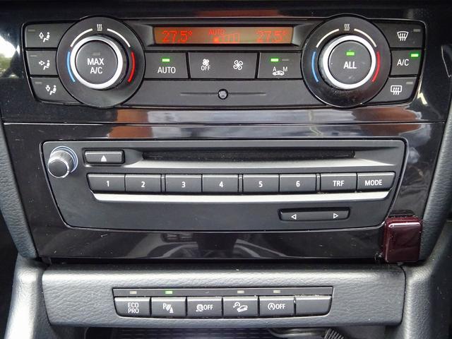「BMW」「BMW X1」「SUV・クロカン」「埼玉県」の中古車11