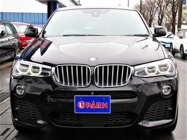 「BMW」「BMW X4」「SUV・クロカン」「埼玉県」の中古車15