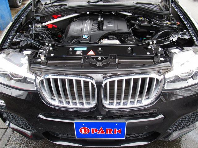 「BMW」「BMW X4」「SUV・クロカン」「埼玉県」の中古車19